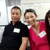 【募集開始】福田康宏先生によるボディートーク療法の画像