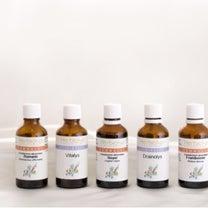 飲む健康美容ハーブ液  ジェモセラピー17種  ご紹介の記事に添付されている画像