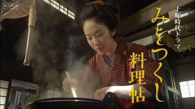 「みをつくし料理帖 NHK 最終回」的圖片搜尋結果