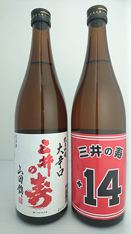 女優 きき酒師 福山亜弥ブログ「ぴょんぴょん小町」Powered by Ameba