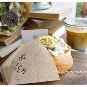 モーニング◆GLITCH COFFEE&ROASTERS グリッチコーヒー&ロースターズ@神保町