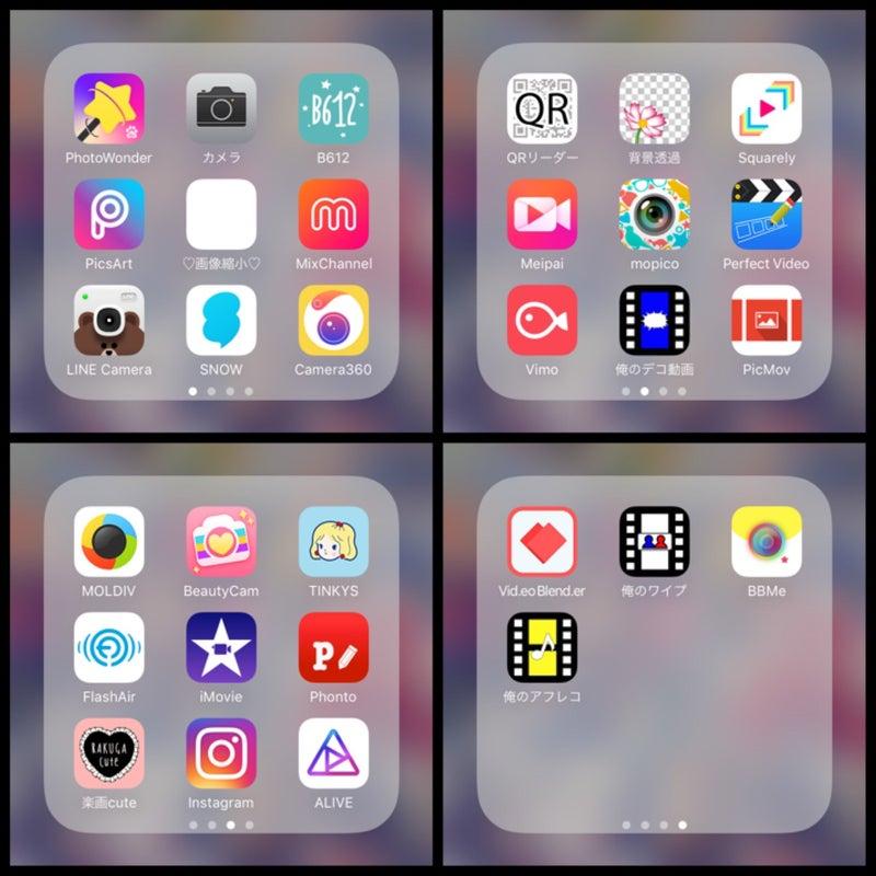 画像加工にお勧め のアプリ 画質を落とさない ありちゃんぶろぐ
