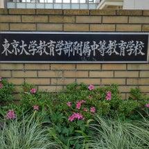 東京大学?に侵入
