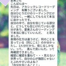 【感想】♡アカシック…