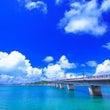 久しぶりに沖縄いこう…