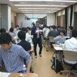 【 事業計画会議 2…