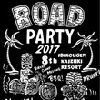 ROAD PARTY…