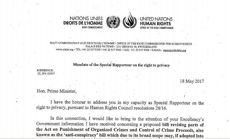 国連まで共謀罪に懸念表明 世の中の嘘を暴き真実を見つけたい