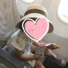 兵庫県へ家族旅行①(出発〜宝塚編)の画像