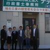 近藤圭伸さんを迎えて「承認カード」セミナーを開催!の画像