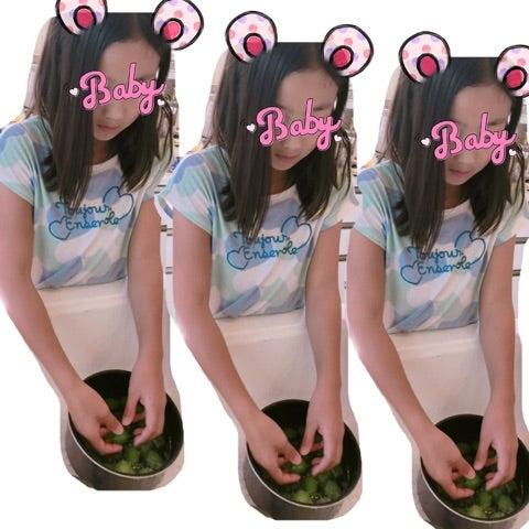 梅シロップ(╹ ╹)♡|辻希美オフィシャルブログ「のんピース」Powered by Ameba