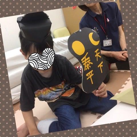 o0480048013943522992 - ☆5月22日(月)☆toiro西谷