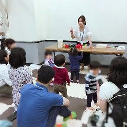 画像 2月23日(火・祝)0・1歳のおもちゃと絵本を学ぶベビートイ2級講座オンライン の記事より 11つ目