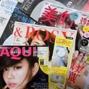 美容雑誌7月号「美的・マキア・&ROSY」付録が高価マスクぞろいで勝負かけてきた!?