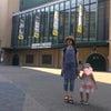 兵庫県へ家族旅行②(キッザニア編)の画像