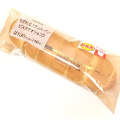 【ローソン】ちぎれるフランスパン ピスタチオショコラ