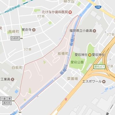 愛宕神社(菜園場)の記事に添付されている画像