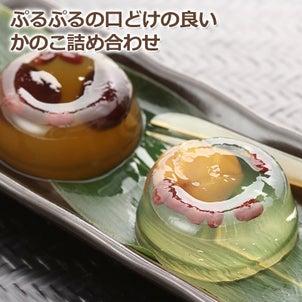 西明寺 栗かのこ ゼリー 涼菓 角館の画像