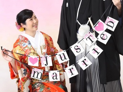 結婚相談所 東京 横浜
