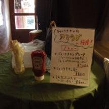 【良音美酒 vol.…