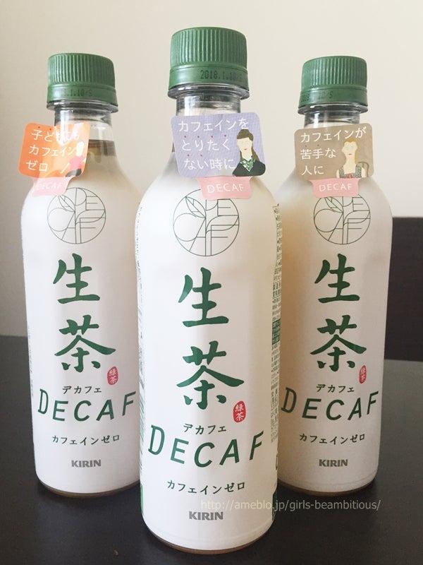 授乳 中 緑茶