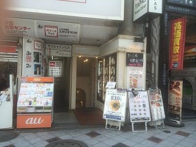タパス&タパス 渋谷文化村通り店