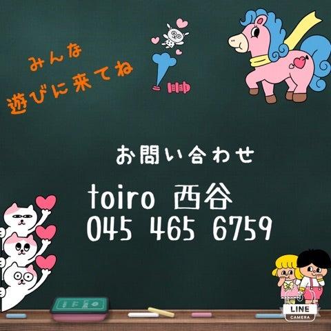 o0480048013944289159 - ☆5月23日(火)☆toiro西谷