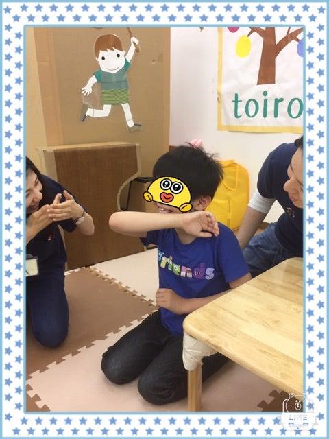 o0480064013944289106 - ☆5月23日(火)☆toiro西谷
