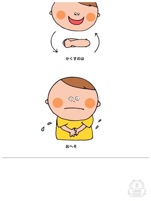 o0480064013944289082 - ☆5月23日(火)☆toiro西谷