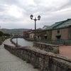 小樽へ女子旅の画像