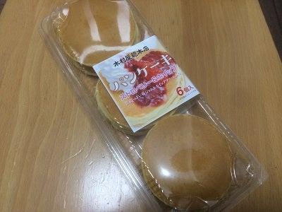 木村屋總本店  「パンケーキ ストロベリー&ホイップ」