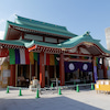 AMATERAS横浜の神社お寺巡り&ヨガ♪募集開始の画像