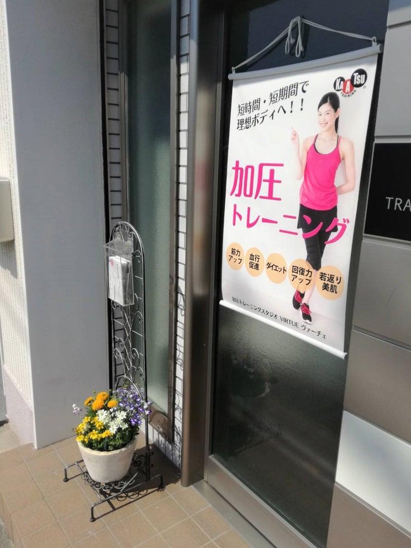 川西市 宝塚市 加圧トレーニングスタジオヴァーチェ