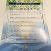 平成29年度版「中小規模事業所の省エネルギー対策テキスト」の画像
