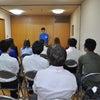 【ブログ記事】大阪市住吉区ラストハウス『整理整頓』セミナーレポの画像