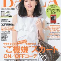 【BAILA mag…