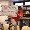 駒川スポーツ大会♪の画像