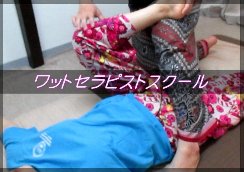 東京アロマオイルマッサージ・スクール☆短期受講5