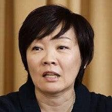 文科省 前川喜平(記者会見) vs ゴリ押し 安倍加計チーム (★顔 ...