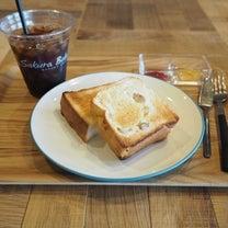 Sakura Bakery@大阪府堺市の記事に添付されている画像
