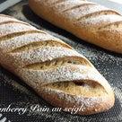 どうだパン.。.:*♡の記事より