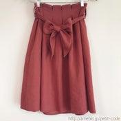 しまパト♡お値下げ900円夏スカートを2点ゲット♡