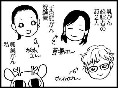 https://stat.ameba.jp/user_images/20170525/16/rurishika/f2/39/j/o0400029813945498122.jpg?caw=800