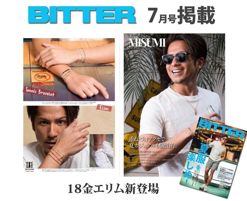 bitter ビター 7月号 ブレスレット ネックレス アンクレット 雑誌