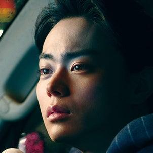 菅田将暉とエマ・ワトソンの演技には、共通の特徴があるの画像