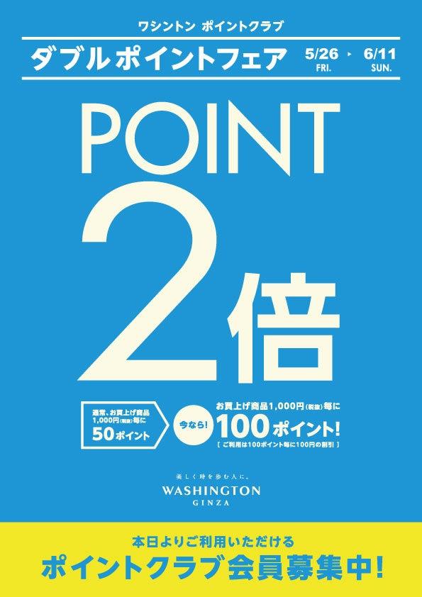 Wpoint_1705.jpg
