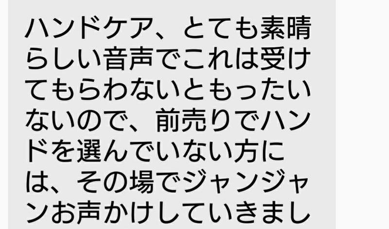 _20170525_224506.JPG