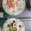 こいのぼり押し寿司!の画像
