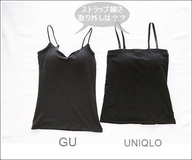 左*(GU)ブラフィールキャミソールB 990円