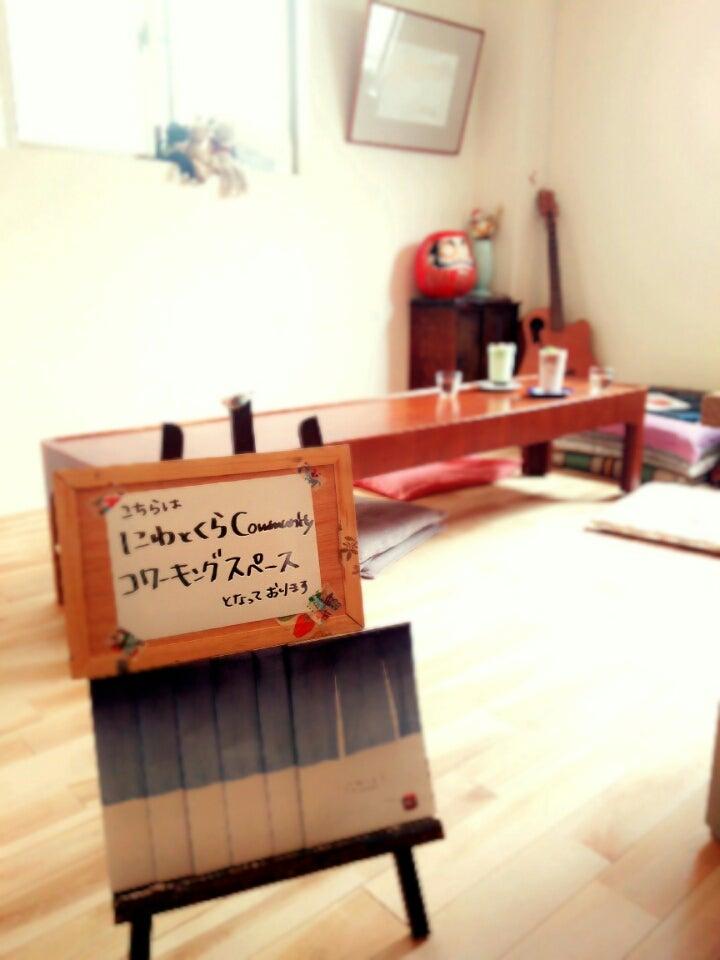 プレゼント企画あり♡勇気づけ絵本cafe♪の記事より
